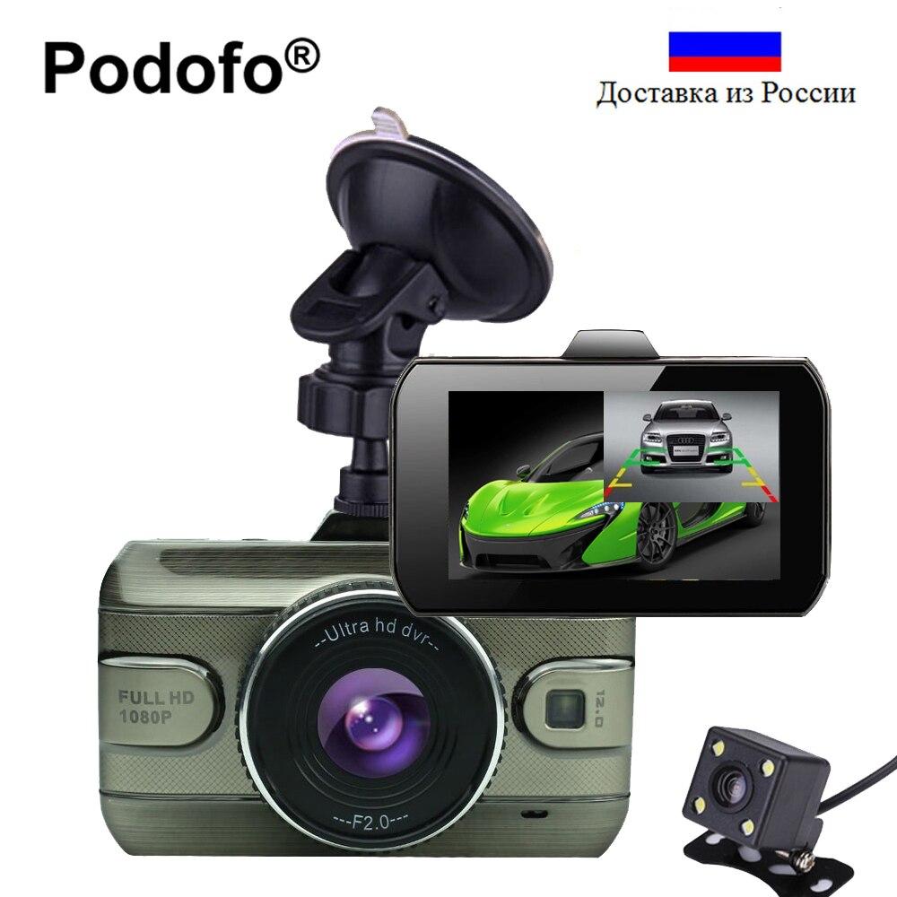 Podofo 3,0 Zoll Doppelobjektivauto Dvr Kamera Dashcam FHD 1080 P 170 Grad Registrator Recorder Sicherungsrück Kameras Nacht Vision