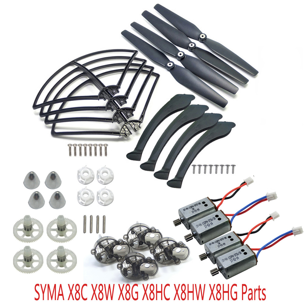 SYMA X8 X8C X8W X8G X8HC X8HW X8HG RC Drone Spare Parts Main Gear Set Motor Propellers Landing Gear Protective Ring With Screw propeller protective guard landing skid for x8c x8w x8g x8hg white