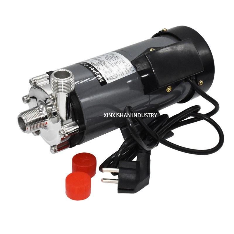 Pompe à bière à la maison MP-40RM pompe à eau à entraînement magnétique à grand débit pompe à eau à tête en acier inoxydable 3/4