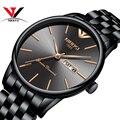 Мужские часы NIBOSI  модные часы из стали с календарем для даты и дня  2018