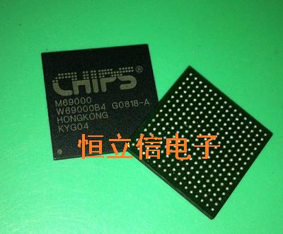 CHIPS B69000 DRIVER FOR WINDOWS DOWNLOAD