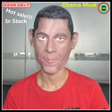 Adults Size Cosplay U.S. President Barack Obama Mask Natural Latex Ecology Masquerade Halloween Party Presidential Mask in stock
