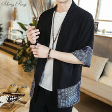 Japanese kimono cardigan men haori yukata male samurai costume clothing jacket mens shirt Q784
