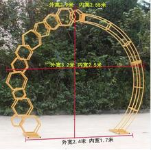 new wedding props truss arch bracket background decorative sakura of the opposite sex iron gate frame geometry arch.