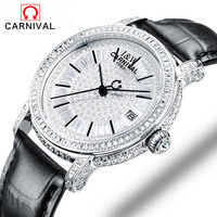 Carnival fashion women sapphire watch luxury skeleton watch automatic watches women genuine leather mechanical watches SL 15006