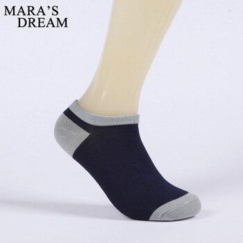 Men's Bamboo Fibre Socks 3 pairs 1