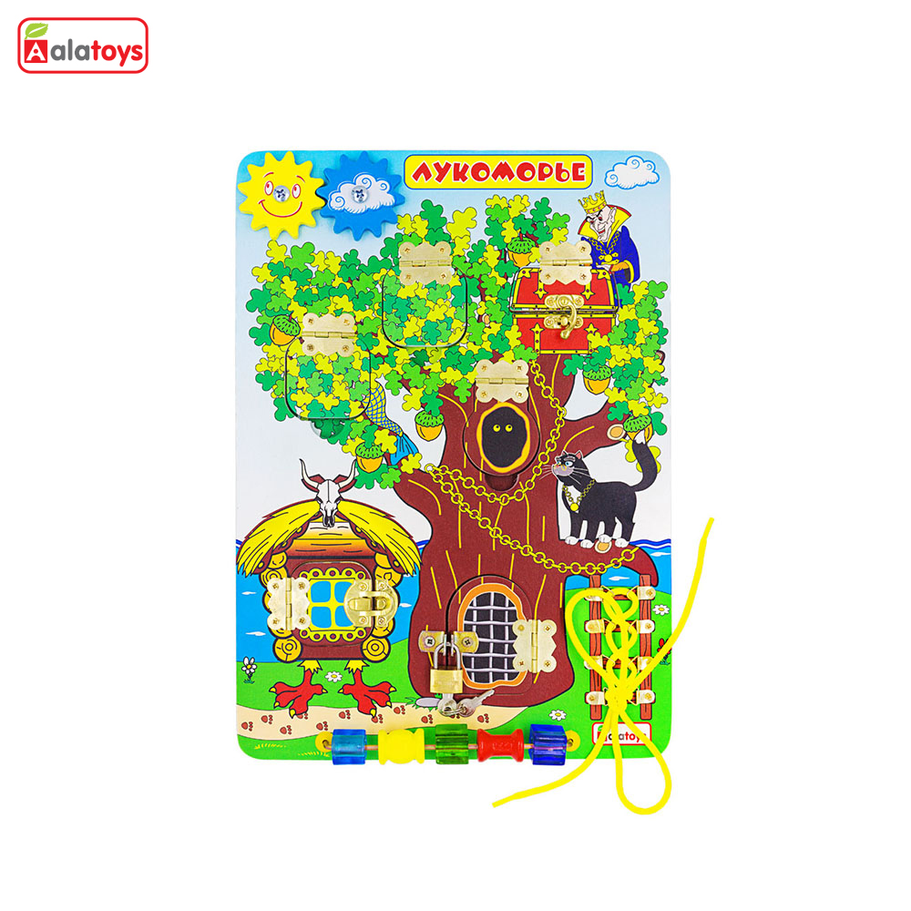Puzzles Alatoys BB212 play children educational busy board toys for boys girls lace maze toywood puzzles alatoys bb203 play children educational busy board toys for boys girls lace maze
