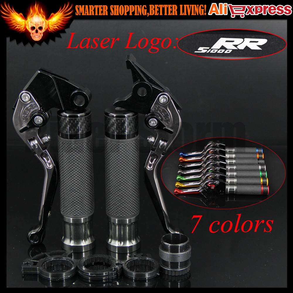 7 Colors CNC Motorcycle Brake Clutch Levers and Handlebar Hand Grips For BMW S1000RR(NOT HP4 Comp. ver.)2010 2011 2012 2013 2014