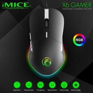 Image 2 - Imice X6 Hohe konfiguration USB Wired Gaming Maus Computer Gamer 6400 DPI Optische Mäuse für Laptop PC Spiel Maus upgrade x7