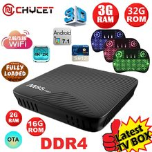 Mecool M8S PRO TV Box Android 7.1 ТВ коробка DDR4 3 г 32 г Amlogic S912 Octa Core Wi-Fi 4 К 3D miracast Smart TV Box Декодер каналов кабельного телевидения PK X92