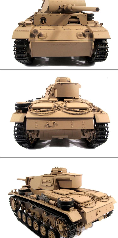 barrel Metal Tank recoil 8