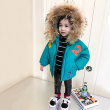 0-6 Y Kids Down Jacket Down Cotton Raccoon Fur Thick Winter Coat Toddler Boys Girls Snowsuit Batwing Sleeve Children Parkas Z149