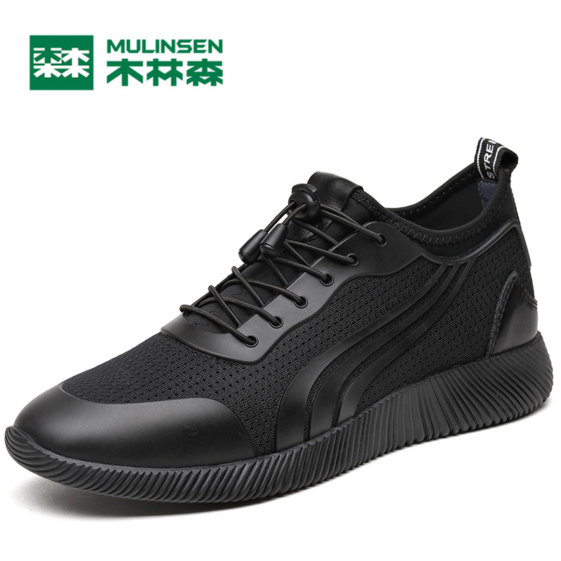 MULINSEN Men & Women Lover Breathe Shoes Sport Platform comfort foam speed training barefoot athletic Running Sneaker 270112 mulinsen latest lifestyle 2017 autumn winter men