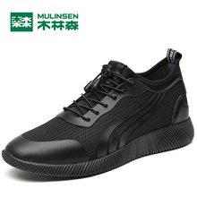 MULINSEN Men & Women Lover Breathe Shoes Sport Platform comfort foam speed training barefoot athletic Running Sneaker 270112