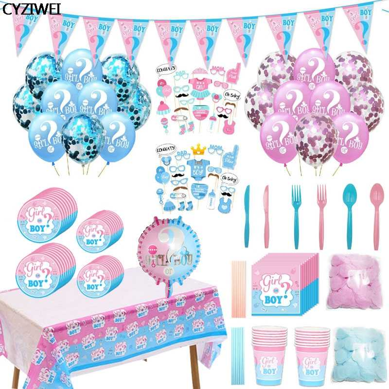 Baby Shower Ballon Boy Girl Decoration Gender Reveal Party Supplies Tableware Set Napkin Cup Plate Straw Tablecloth Party Banner