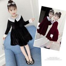 4Colors New Girl Gold Velvet Spring Autumn Dress Girls Kids White Lace Flower Princess Dresses Children Clothes 3 14T