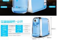 https://ae01.alicdn.com/kf/HTB1p8YyQpXXXXb2XFXXq6xXFXXXd/Chinaguangdong-Donlim-DL-KF8001-HOME-espresso-capsule-cafe-BLUE-iltian-20bar.jpg
