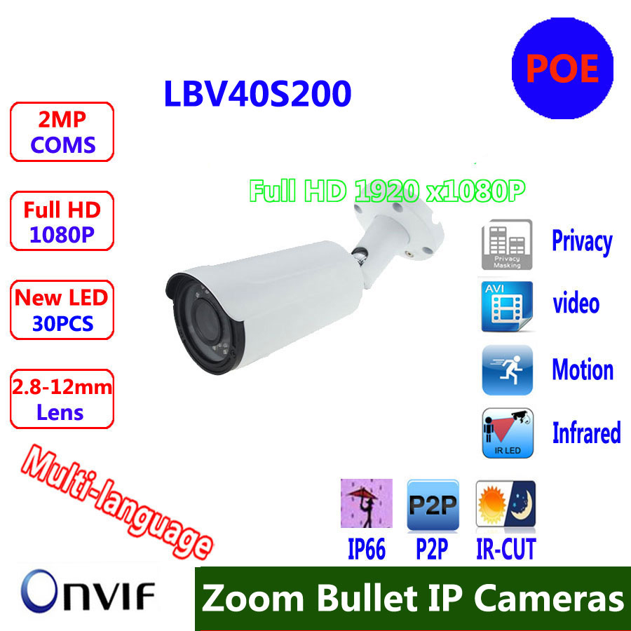 2016 New Product IR 1080P POE camera outdoor Security CCTV  Bullet Camera with Varifocal 2.8-12mm lens  2MP bullet camera tube camera headset holder with varied size in diameter
