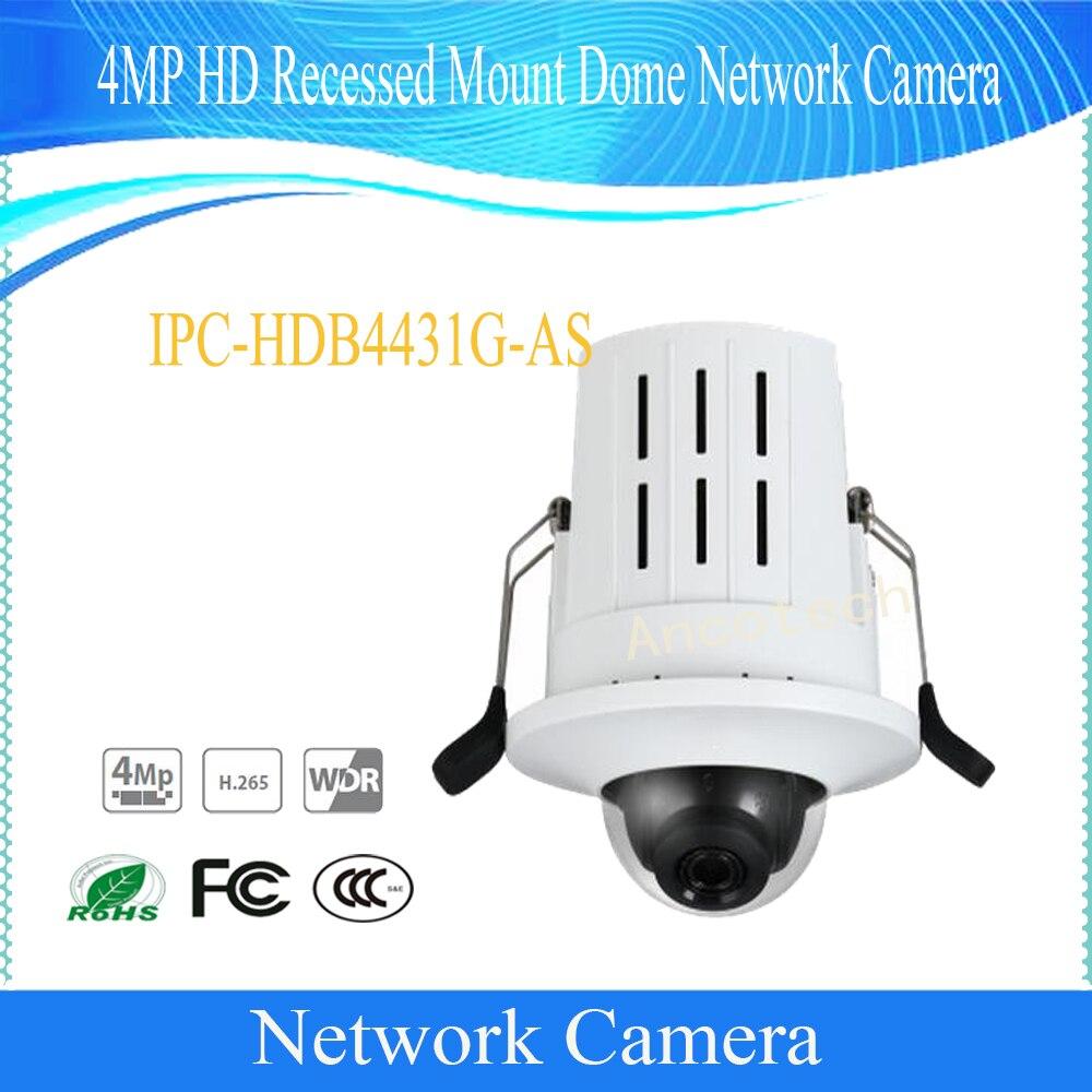 Бесплатная доставка DAHUA безопасности IP камера 4MP HD утопленное крепление купольная сетевая с POE без логотипа IPC HDB4431G AS