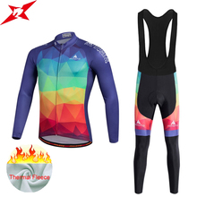 Miloto Winter  Fleece team pro Men's Cycling Jersey Set GEL long bicycle clothing Ropa Ciclismo Bib Pants from China #566