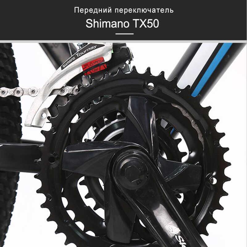 """LAUXJACK Горный велосипед алюминиевая рама 24/27 скоростей Shimano механические дисковые тормоза 26"""" колеса Mountain Bike Aluminium Frame MTB"""