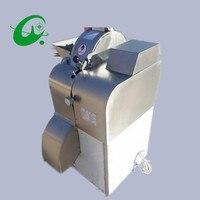 300 キログラム/時間商業ステンレス鋼多彩な ポテト切断機野菜カッタースライサーシュレッダー スライシング マシ