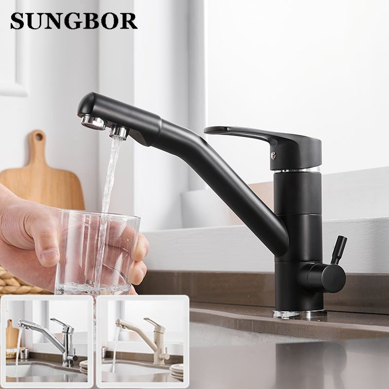 Двойной 3-ходовой фильтр для воды, черный кухонный кран с мраморной чистой водой, кухонный кран 3-ходовой функциональный наполнитель, кухонн...