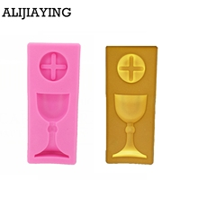M1233 DIY Cake Tool Charlice cup Baptism Trophy Silicone mold Mould Romantic communition Baking Icing Ice