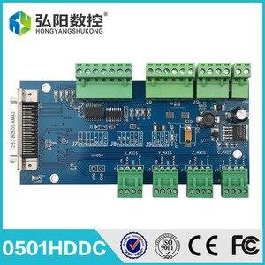Image 3 - HYCNC DSP 0501 3 축 핸들 컨트롤러 시스템 CNC 라우터 조각 기계 액세서리 용 dsp a11 교체