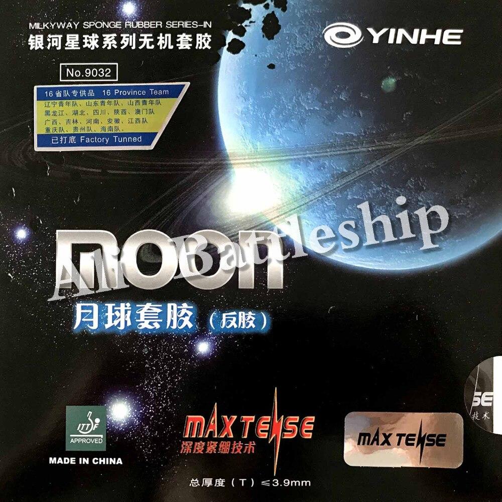 купить Original Yinhe Milky Way Galaxy Moon Max Tense Factory Tuned pips-in Table Tennis Rubber with sponge недорого