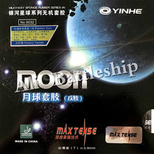 Original Yinhe Milky Way Galaxy Moon Max Tense Factory Tuned pips-in Table Tennis Rubber with sponge(China)
