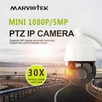 5MP ptz 30X зум 1080 P мини ip камера открытый Водонепроницаемый системах видеонаблюдения Мини Скорость купольные камеры ptz ночное видение p2p
