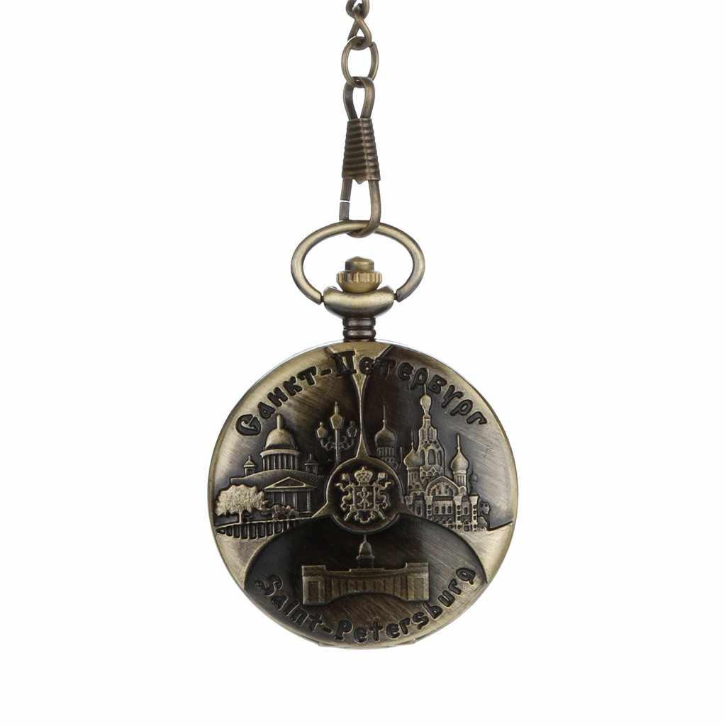 개인 패턴 Steampunk 빈티지 석영 로마 숫자 포켓 시계 여자 남자 복고풍 패턴 플립 포켓 시계