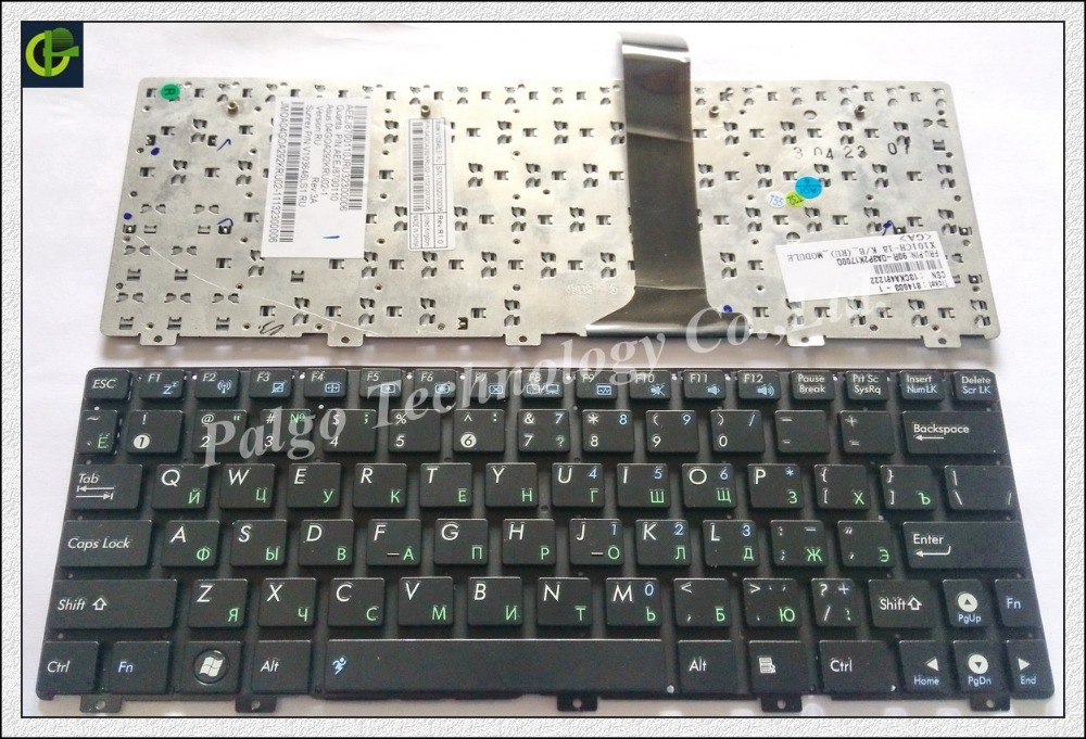 Ryskt RU-tangentbord för Asus Eee PC EPC 1015 1015B 1015PN 1015PW 1015T 1011px 1015BX 1015CX 1015PX 1025 1025C TF101 1025CE RU