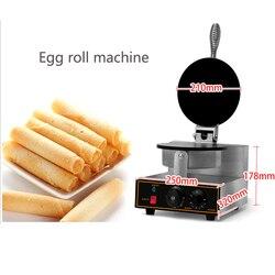 Darmowa wysyłka cena fabryczna roll jaj baker  maszyna do sajgonek  jajko maszyna do rolek