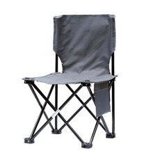 Открытый переносной раскладной стул несущая 130 кг Оксфорд сидушки для стульев походный пляжный стул рыболовные стулья и стулья эскиз стул