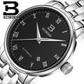 Switzerland watches men luxury brand18K gold Wristwatches BINGER business Mechanical Wristwatches full stainless steel B5005A