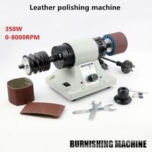 DIY Кожа Полировка шлифование машина кожа станок торцевой шлифовки 0-8000 об/мин Y