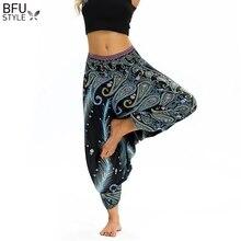 Женские мягкие свободные тайские шаровары, Свободные повседневные брюки в национальном стиле, с эластичным поясом, в стиле бохо