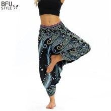 hippy style kaufen billighippy