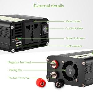 Image 3 - Onever 2000W araç invertörü AC 12V için 220V araba voltajı güç dönüştürücü devre koruması DVD oynatıcılar araba elektrikli süpürge