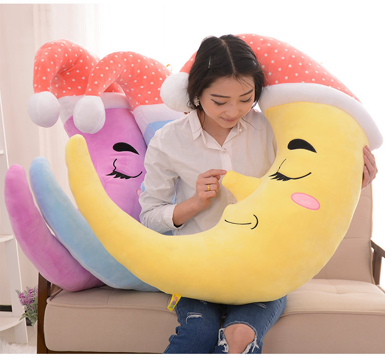 huge creative plush moon toy stuffed new big yellow moon doll gift about 90cm the huge lovely hippo toy plush doll cartoon hippo doll gift toy about 160cm pink