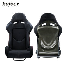 2017 New Arrival Lowmax Reclineable Yellow Carbon Fibre Rally Racing Seats/ Car Sports Racing Seats  sc 1 st  AliExpress.com & Compare Prices on Reclining Car Seat- Online Shopping/Buy Low ... islam-shia.org