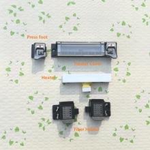Ruiyan empalmador de fusión RY F600 F600P, calentador, cubierta de horno de calor, broche de presión, piezas de repuesto, envío gratis