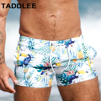 Taddlee Brand Men's Swim Trunks Boxer Long Swimwear Swimsuits Beachwear Surf Board Shorts Bathing Suits Men Quick Dry Plus Size