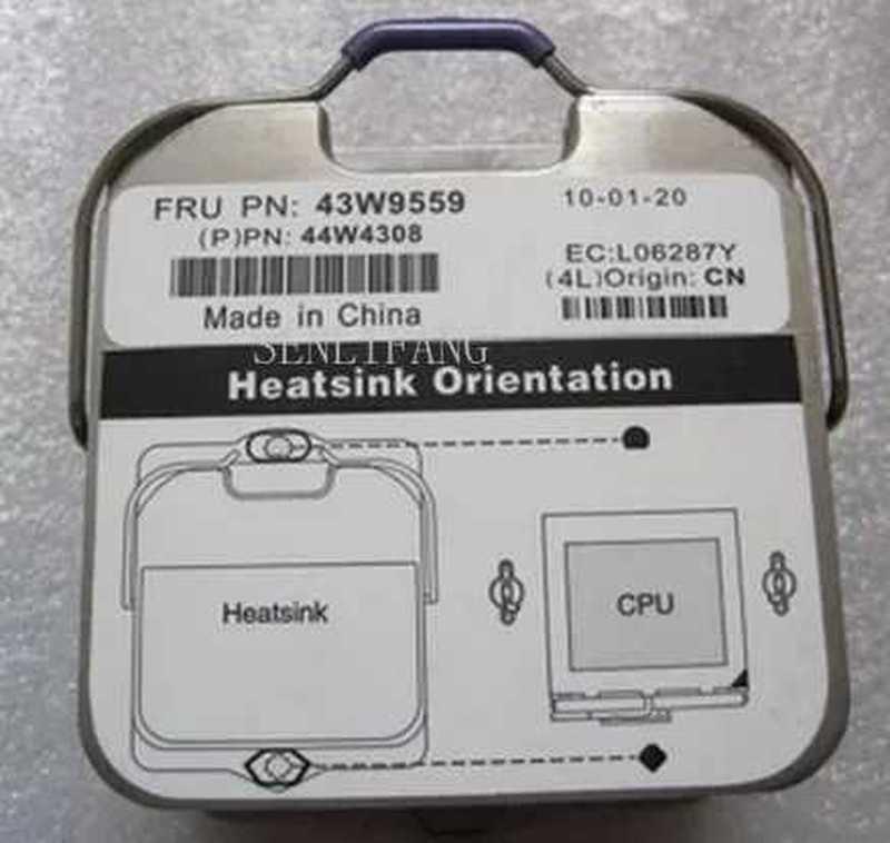 44W4308 System X3850 M2 X 3950 M2 Processor Heatsink 43W9559 44W4308 X3850 M2 X3950 M2 Server CPU Processor Heatsink Aluminium