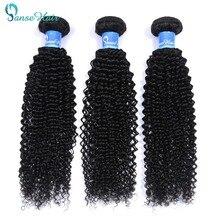 Panse שיער ברזילאי שיער קינקי קרלי 8 30 סנטימטרים צבע 1B 100% שיער טבעי אריגת אחד/שלוש/ארבעה חבילות על מכירה ללא רמי שיער
