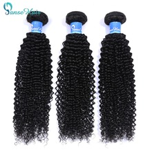 Panse Hair Brazilian Hair Deep Curly 8-30 Inches Color 1B 10