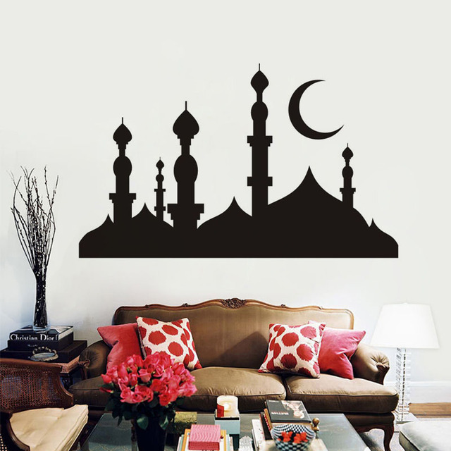 Mosque Minarets Silhouette Arabic Islamic Muslim Wall Stickers ,Islamic  Vinyl Wallpaper,Living Room Decals
