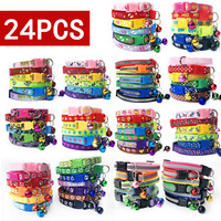 wholesale-24pcs-with-bell-collars-delicate-safety-casual-nylon-dog-collar-neck-strap-fashion-adjustable-camo-bell-pet-dog-collar